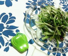 水菜の♡あっさり♥柚子胡椒炒め♡