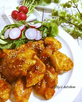 鶏甘辛コチジャン炒め