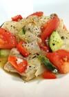 フレッシュトマトと彩野菜のチキン煮込み