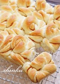 カルダモン&シナモンロールのちぎりパン