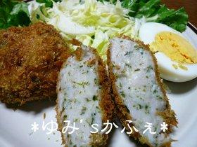 里芋のネトネト♬磯の香♪コロッケ