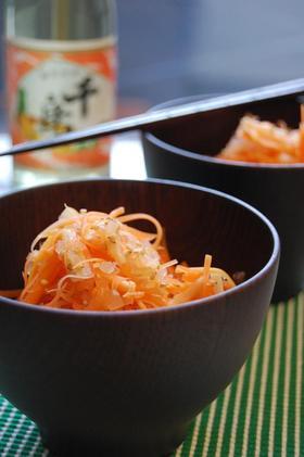 『人参の胡麻酢サラダ』