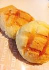 基本のメロンパン《簡単》
