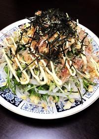 水菜と大根の和風サラダ