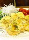鶏胸肉の塩レモンマヨソース焼き☆