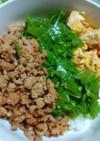 ❇お弁当の定番❗三色そぼろ丼❇