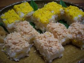 菊花と焼きほぐし鮭のお寿司