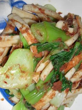 青梗菜とちくわの梅醤油和え