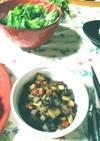 茄子のバルサミコマリネ(カポナータ)
