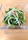 水菜&きゅうりのサバ缶サラダ☆