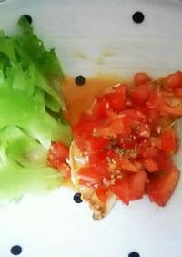 かじきまぐろのフレッシュトマトソース