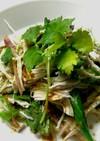 鶏胸肉と夏野菜のさっぱり和え