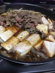 新ごぼう新玉ねぎで、すき焼き牛肉豆腐!の写真