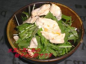 水菜と蒸し鳥の柚子ポン酢