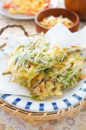 昆布と水菜と桜海老のかき揚げ