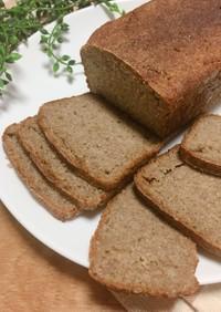 【ライ麦マニア向け】ライ麦100%パン