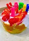 バースデーケーキ 犬 ごはんケーキ