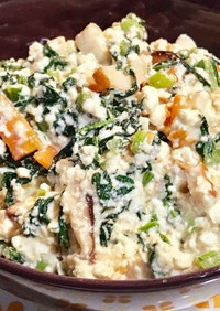 絹ごし豆腐と大根の葉☆優しい白和え