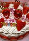 ♡いっぱい誕生日ケーキ