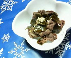 メインになる✿牛肉と昆布の❀佃煮風✿