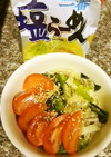 きのこと小松菜とあさりの冷しラーメン