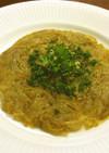ポテトのガレットコラトゥーラ(魚醤)風味