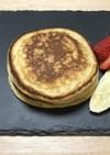 HM使用★ふわふわ♪完熟バナナパンケーキ