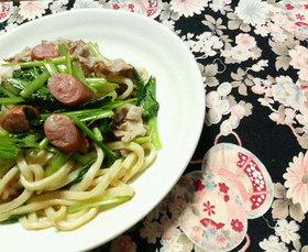 ウィンナーと小松菜の✿和風❀焼きうどん✿