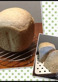 オリーブオイル*もっちり全粒粉豆乳食パン