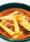根曲竹(姫たけ)と豚挽き肉の味噌煮こみ