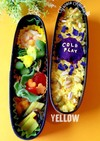 Coldplay Vegan Lunch