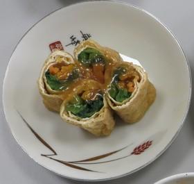 小松菜の信田巻き~生姜あん~