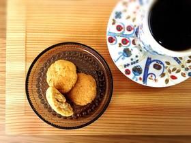 卵不使用♪サツマイモおからソフトクッキー