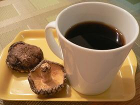 椎茸☆コーヒー
