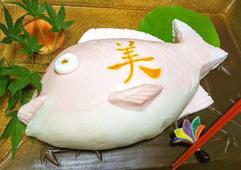 真鯛の塩釜焼き☆色付き