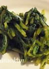 大根間引き菜のピリ辛炒め
