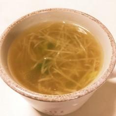 ダイコンソメスープ