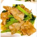 ❀豚バラ肉のトロリーン中華炒め❀