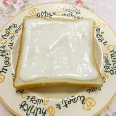 なんちゃってクリームチーズ風トースト