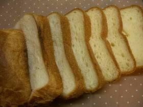 HBでおいしい食パン