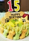 犬用の誕生日ケーキ(*^^*)