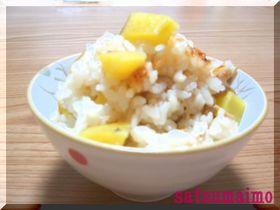 ♫簡単美味しいさつま芋の炊き込みご飯♬