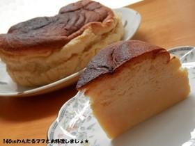 ピザ用チーズで簡単★チーズマジックケーキ