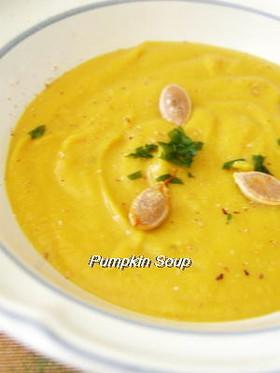 圧力鍋でパンプキン(カボチャ)のスープ