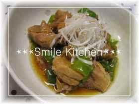 ✿楽チン♡鶏肉&ピーマンの香り煮✿