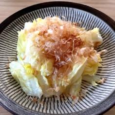 超簡単【白菜だけ】バター醤油の温サラダ