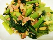 小松菜とベーコンと卵の中華炒めの写真