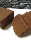 【しっとり濃厚】生チョコパウンドケーキ♪