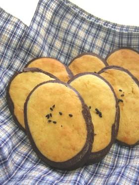 まるでお芋?!なお芋のクッキー