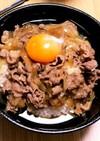 シンプル!簡単!美味しい!牛丼!